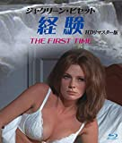 ジャクリーン・ビセット 経験 HDリマスター版 ブルーレイ [Blu-ray]