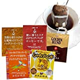 ドリップコーヒー コーヒー 100袋入りセット アソート福袋 珈琲 ドリップコーヒー コーヒー 珈琲 加藤珈琲