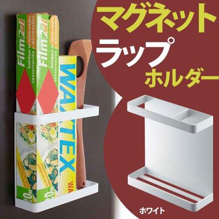 [해외]자석 랩 홀더 색상 : 화이트 노트북 수납/Magnet wrap holder Color: White lap storage