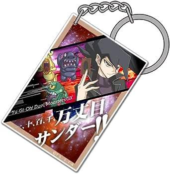 遊☆戯☆王デュエルモンスターズGX 万丈目準 カード型アクリルキーホルダー