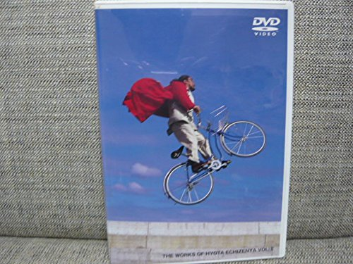 越前屋俵太作品集(2)~ベスト・オブ・越前屋俵太 [DVD]