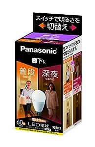 パナソニック LED電球 口金直径26mm  電球60W形相当 電球色相当(9.0W) 一般電球・明るさ切替タイプ 密閉形器具対応 廊下向け LDA9LGKURKW