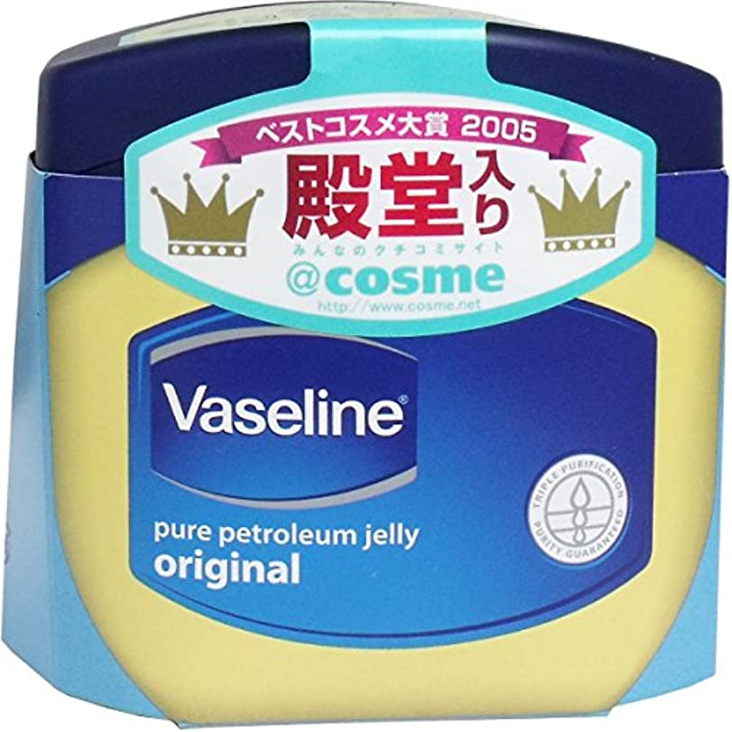 決して報復お手入れ【Vaseline】ヴァセリン ピュアスキンジェリー (スキンオイル) 200g ×10個セット