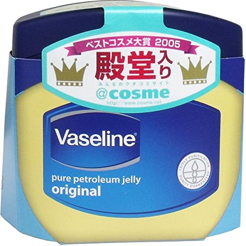 【Vaseline】ヴァセリン ピュアスキンジェリー (スキンオイル) 200g ×5個セット