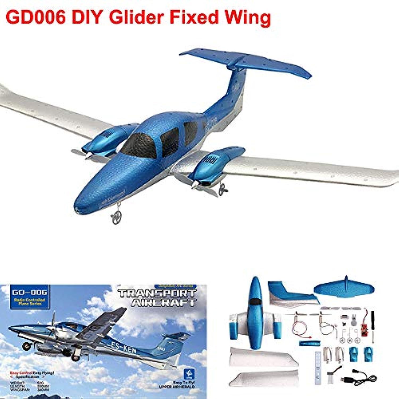 RCグライダー 2.4G 3軸ジャイロ 548mm 翼スパン リモートコントロール DIY グライダー 固定ウイング RC飛行機