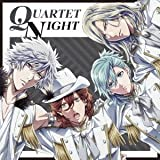 God's S.T.A.R.-QUARTET NIGHT