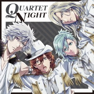 『うたの☆プリンスさまっ♪』の「QUARTET NIGHT」