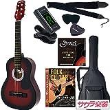 Sepia Crue セピアクルー ミニアコースティックギター W-50/RDS サクラ楽器オリジナル 初心者入門リミテッドセット