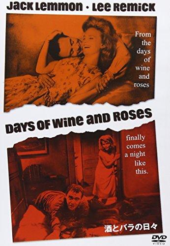 酒とバラの日々 [DVD]の詳細を見る