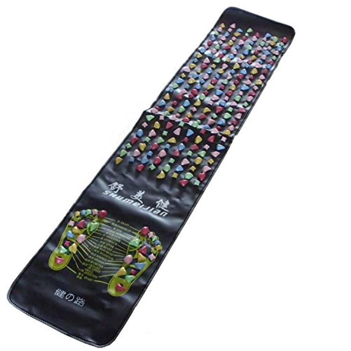 事事プレフィックス本物の健康 フットマッサージ 足のマッサージパッド 模造石畳の歩道
