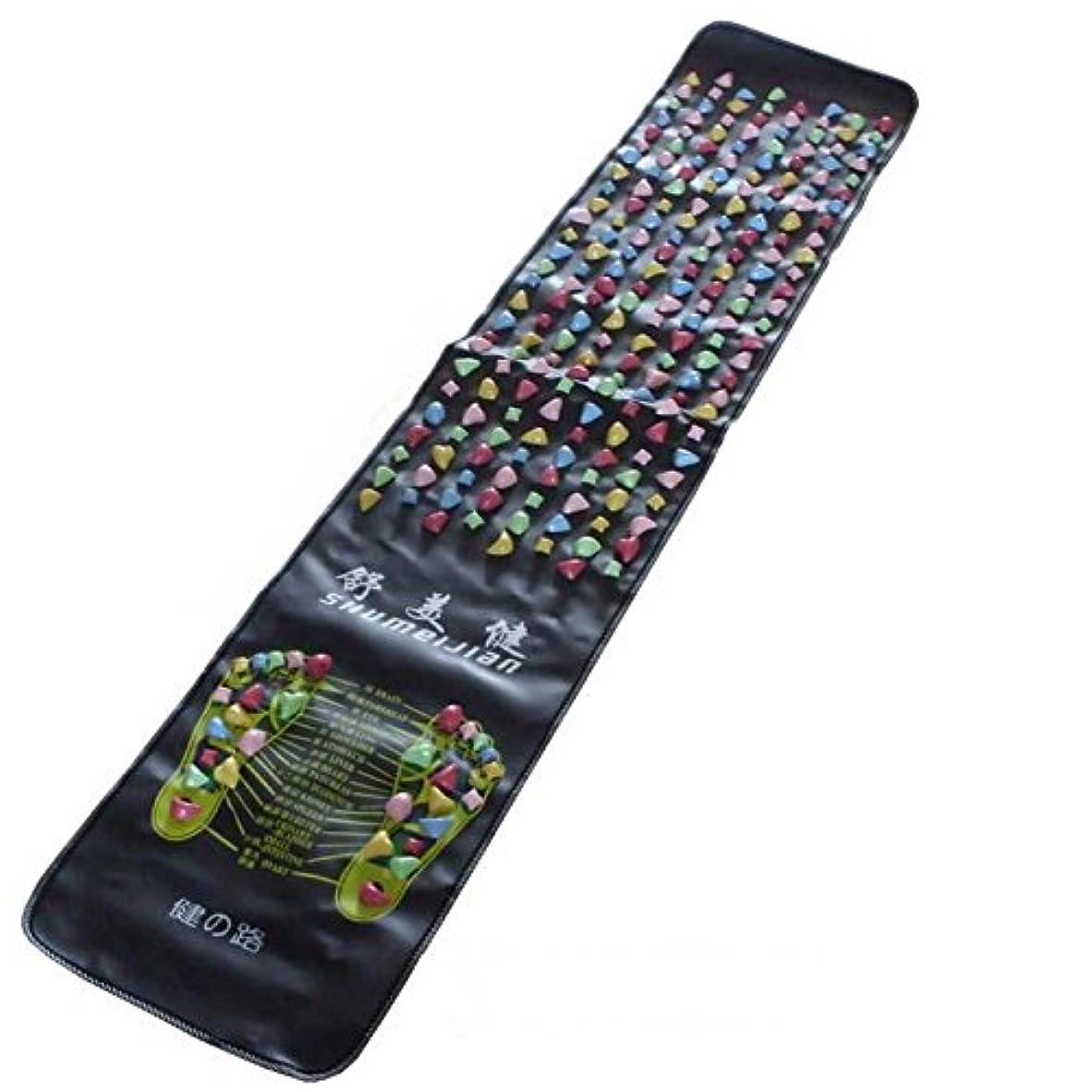 ソーダ水不条理ピグマリオン本物の健康 フットマッサージ 足のマッサージパッド 模造石畳の歩道
