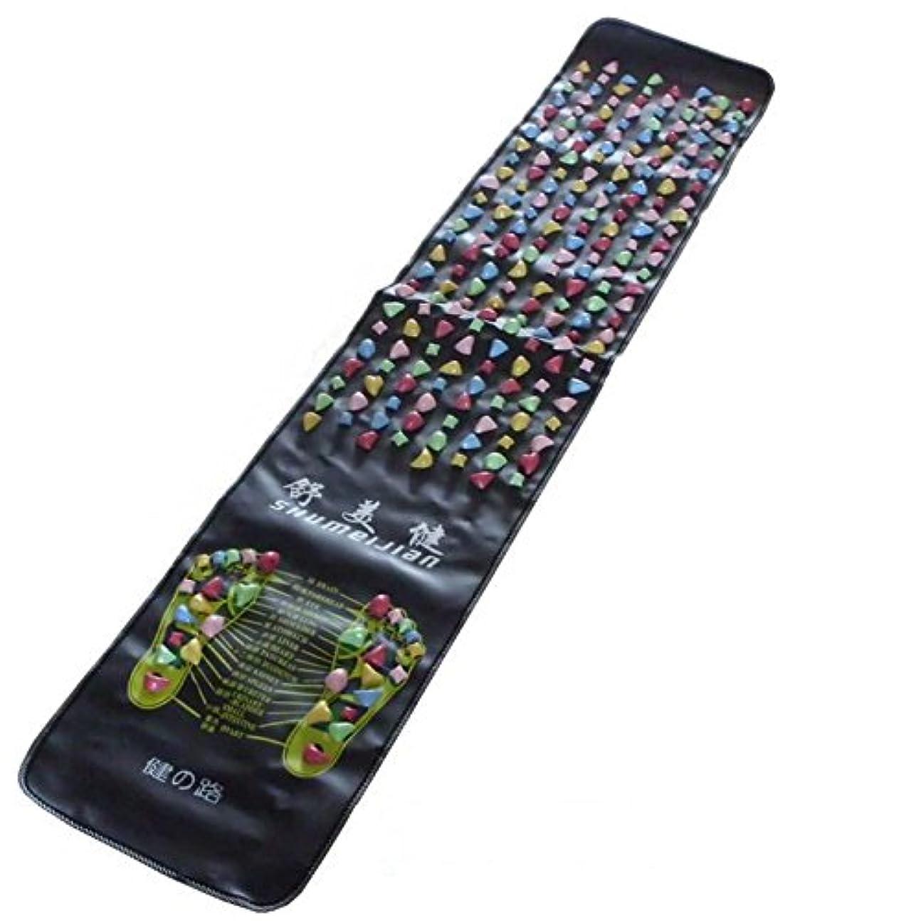 苦ウェブ送る本物の健康 フットマッサージ 足のマッサージパッド 模造石畳の歩道