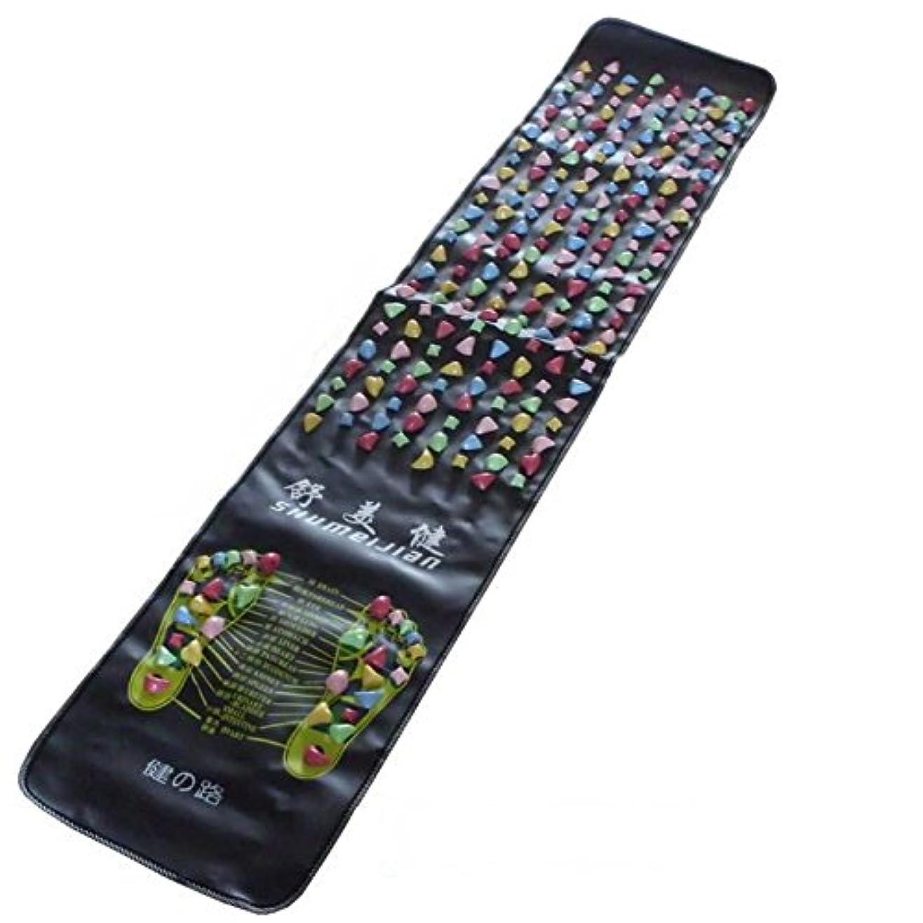 バックアナロジー干ばつ本物の健康 フットマッサージ 足のマッサージパッド 模造石畳の歩道