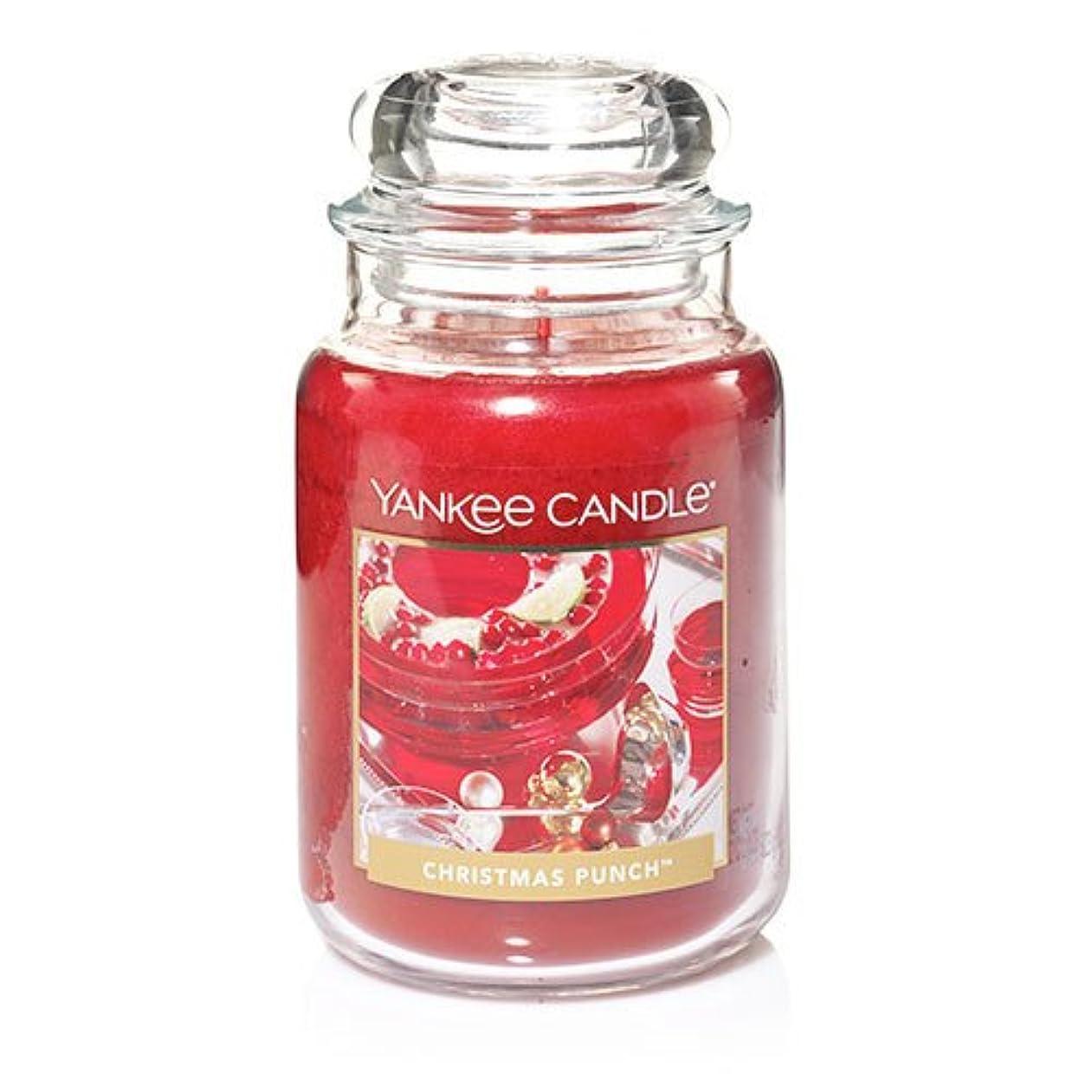 人柄フェードがんばり続けるYankee CandleクリスマスパンチLarge Jar Candle