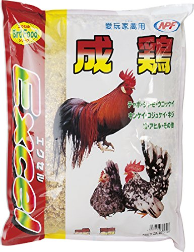 ナチュラルペットフーズ エクセル 成鶏 3.2kg  チャボ シャモ ウコッケイ キジ 鳩 アヒル コジュケイ  鳥 フード