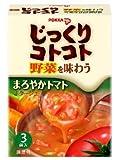 じっくりコトコト野菜を味わうまろやかトマト 55.2g×30個