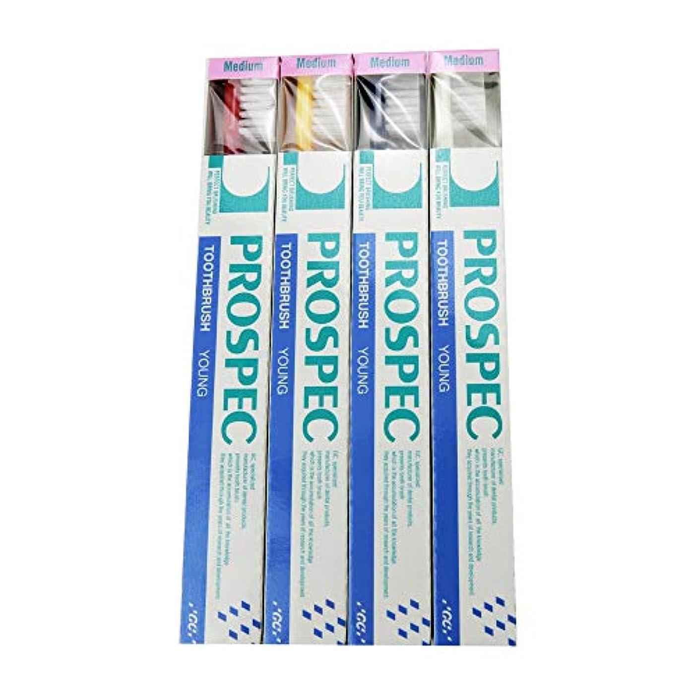 病的サービス宇宙飛行士プロスペック 歯ブラシ ヤング × 5本セット 普通色 (M ふつう) PROSPEC 歯科専売品