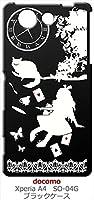 sslink SO-04G Xperia A4 エクスぺリア ブラック ハードケース Alice in wonderland アリス 猫 トランプ カバー ジャケット スマートフォン スマホケース docomo