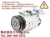 【特価品】ベンツ W219 W220 W463 W639 エアコンコンプレッサー DENSO CLS350 CLS500 CLS550 CLS55 S320 S430 S500 S55 G320 G500 G550 G55 V350 0012302811