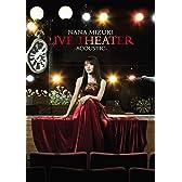 NANA MIZUKI LIVE THEATER -ACOUSTIC- [DVD]