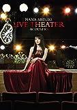 NANA MIZUKI LIVE THEATER -ACOUSTIC- [DVD]/