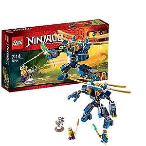 レゴ (LEGO) ニンジャゴー ニンジャ・バトルウォーカー 70754