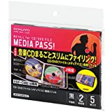 コクヨ CD/DVD用ファイル 「MEDIA PASS」リフィル (2枚収容) EDF-CMP2-5 【3個セット】