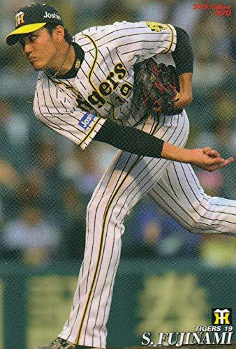 プロ野球チップス2019 第1弾 reg-070 藤浪晋太郎 (阪神) レギュラーカード