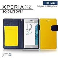 Xperia XZs SO-03J SOV35 ケース Xperia XZ SO-01J SOV34 ケース 手帳型 エクスペリアxzs カバー エクスペリアxz カバー ブランド 手帳 閉じたまま通話 ケース おしゃれ TRITON イエロー Sony simフリー スマホ カバー スマホケース スマートフォン
