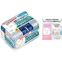 【Amazon.co.jp限定】KOSE コーセー クリアターン エッセンス マスク (トラネキサム酸) 30枚 リーフレット付 フェイスマスク (医薬部外品)