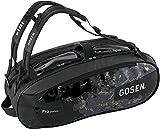 ゴーセン(GOSEN) バドミントンラケットバッグ Pro4