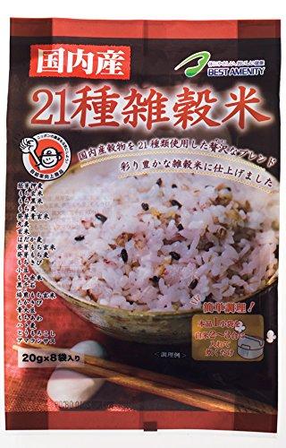 国内産 21種雑穀米 袋20g×8