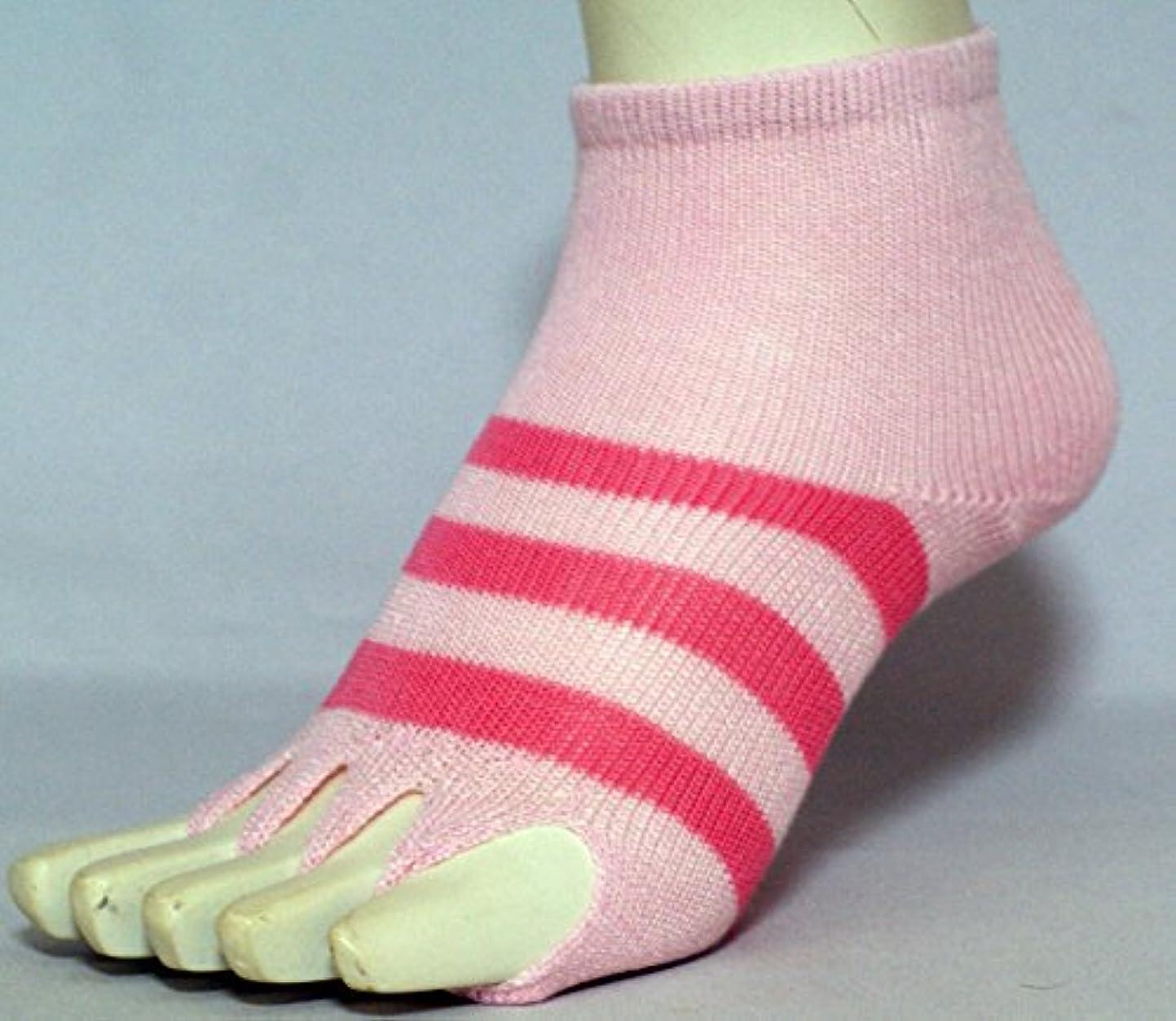 注入するエスニック実証するルボック クールバンブー 指なし健康ソックス サイズ4種?カラー8種 (M(23cm~25cm), ピンクボーダー)