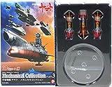 【5】 ザッカPAP 宇宙戦艦ヤマト メカニカルコレクション PART.3 突撃駆逐艦×3隻 単品