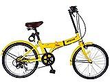 SPEAR(スペア) 折りたたみ自転車 20インチ ライト カギ セット SPF-206 適用慎重 155cm 以上 1年保証 (オレンジ)
