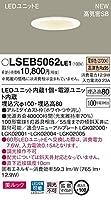 パナソニック 天井埋込型 LED(電球色) ダウンライト LSEB5062LE1 美ルック・100形電球1灯器具相当・浅型8H・高気密SB形・拡散タイプ 埋込穴φ100
