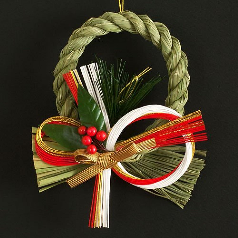 竹治郎〈たけじろう〉正月飾り注連飾り雪月風花つむぎ