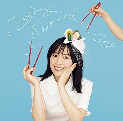 FEELING AROUND (DVD付初回限定盤)