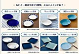 【幸せのあいあい皿】 金麦オリジナル 京都たち吉謹製 あいあい皿 9種類18枚セット