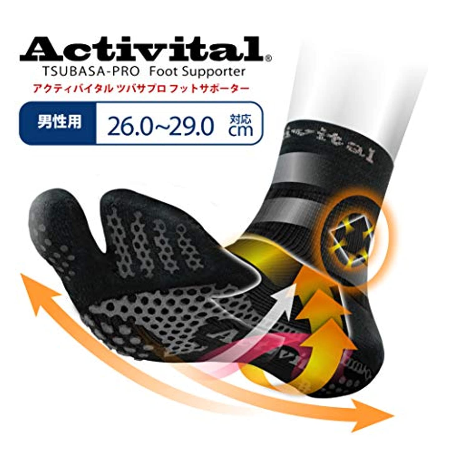 会議ホラー相談Activital アクティバイタル フットサポーター ブラック L-LL 26.0~29.0cm