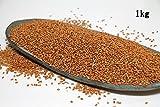 【送料・無料】 古代米(赤米) さぬき古代米(赤米)1kg-真空包装