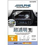アルパイン(ALPINE) X9Sカーナビ用 超透明フィルム KAE-X9CPF2
