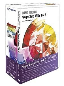 インターネット Singer Song Writer Lite 8 ガイドブック付き SSWLT80W-GB