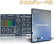 iZotope PhoenixVerb クロスグレード版 from any iZotope product (including Exponential Audio) [メール納品 代引き不可] アイゾトープ