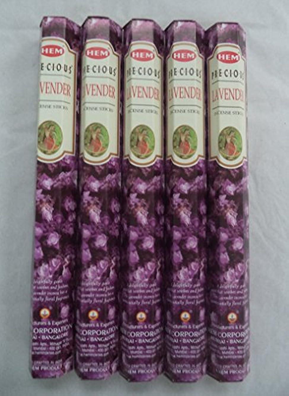 報奨金足タールHem Preciousラベンダー100 Incense Sticks ( 5 x 20スティックパック)
