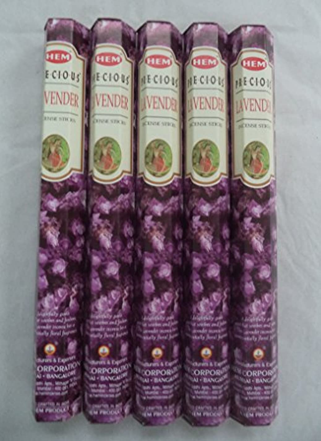 カードオープニングレトルトHem Preciousラベンダー100 Incense Sticks ( 5 x 20スティックパック)