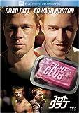 ファイト・クラブ (ベストヒット・セレクション) [DVD] 画像