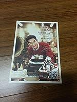 キム・スヒョン 韓国「TOUS les JOURS」クリスマス ポストカード