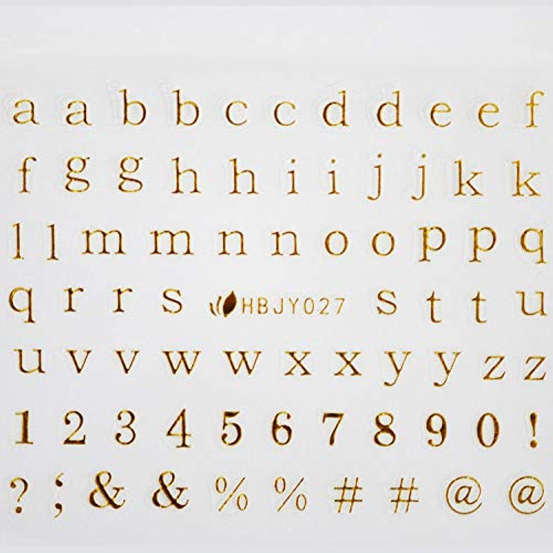 表向き短命震えるアルファベットやメッセージ や 筆記体 や 数字 の ネイルシール ネイルステッカー (ローマン体小文字GOLD)