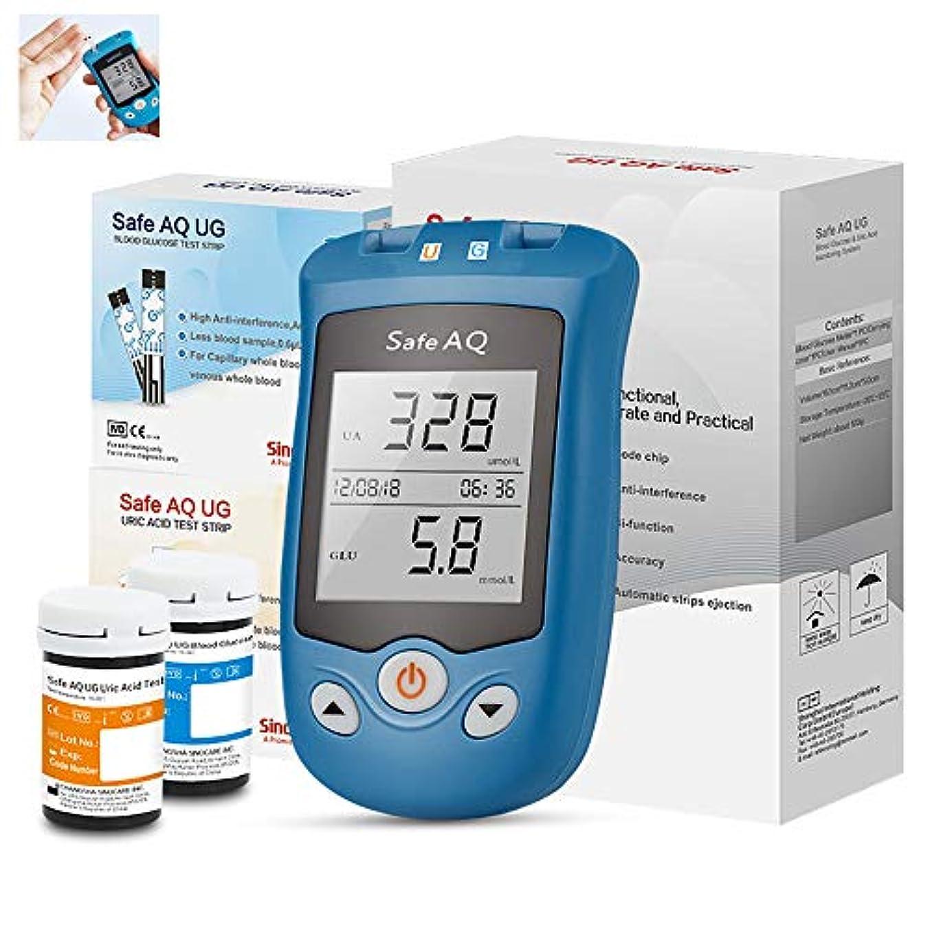 気難しいすごいシュート2-In-1血糖および尿酸計糖尿病の多機能テスト尿酸テスト50血糖テストストリップ+25尿酸テスト用紙+100ランセット